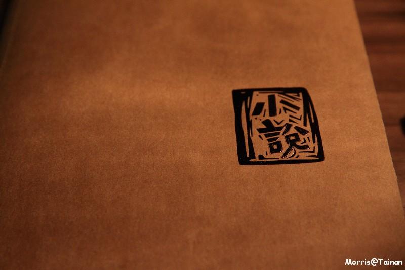 小說 (2)