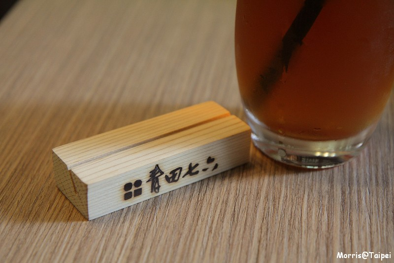 青田七六 (72)