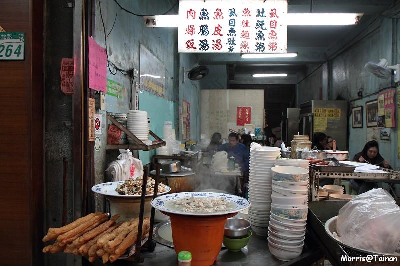 阿忠漁粥 (4)