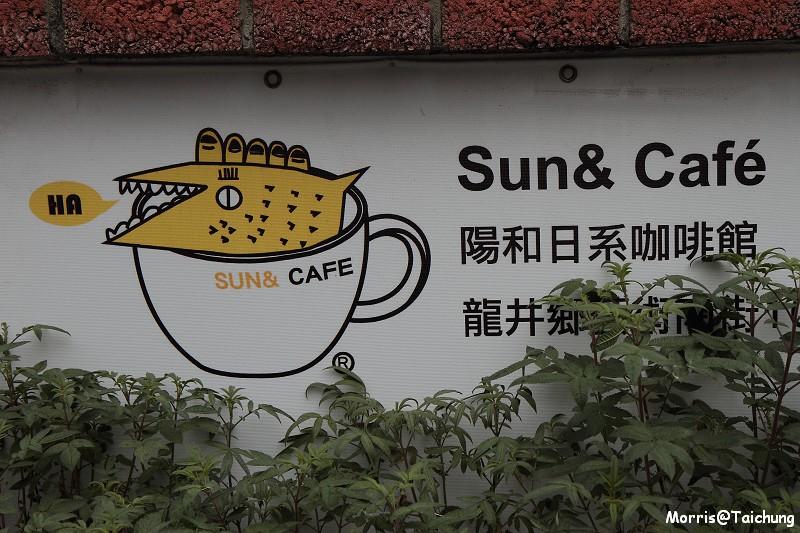陽和咖啡 (18)