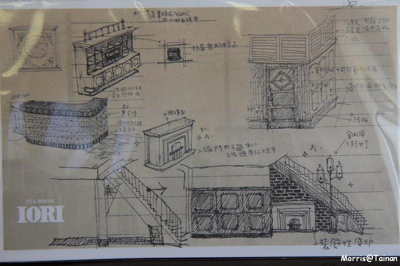 IORI Tea House (22)