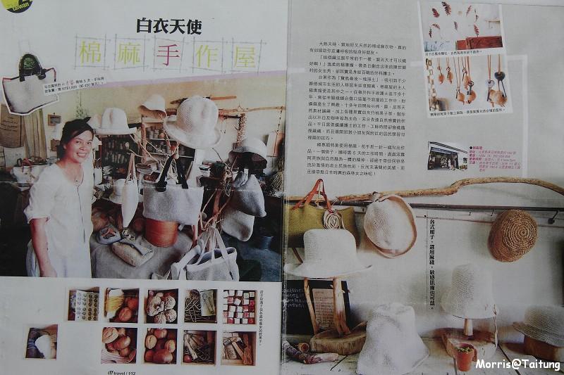 棉麻屋 (9)