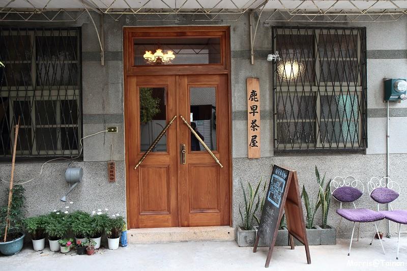 鹿早茶屋 (47)
