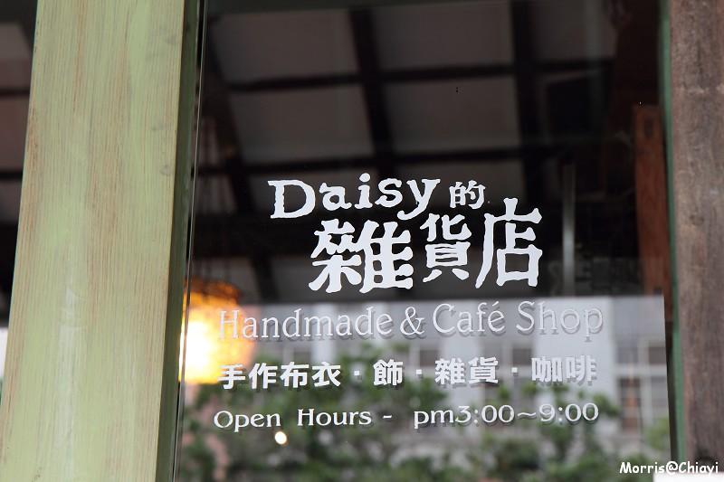 Daisy的雜貨店 (27)