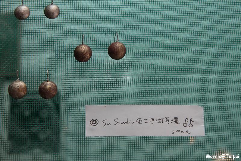 閑隅 (7)