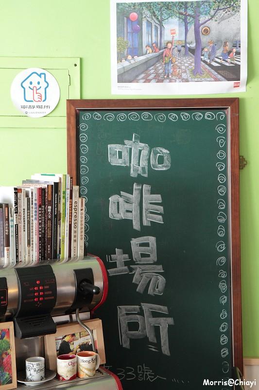 咖啡店33號 (13)