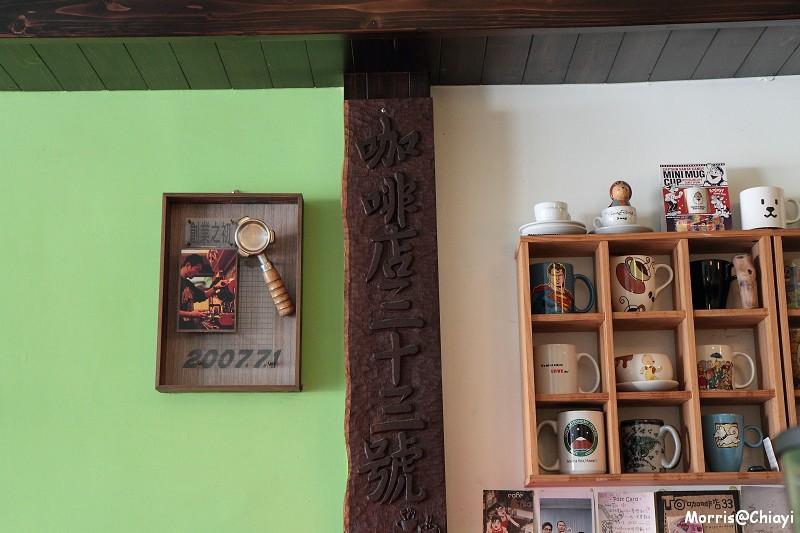咖啡店33號 (18)