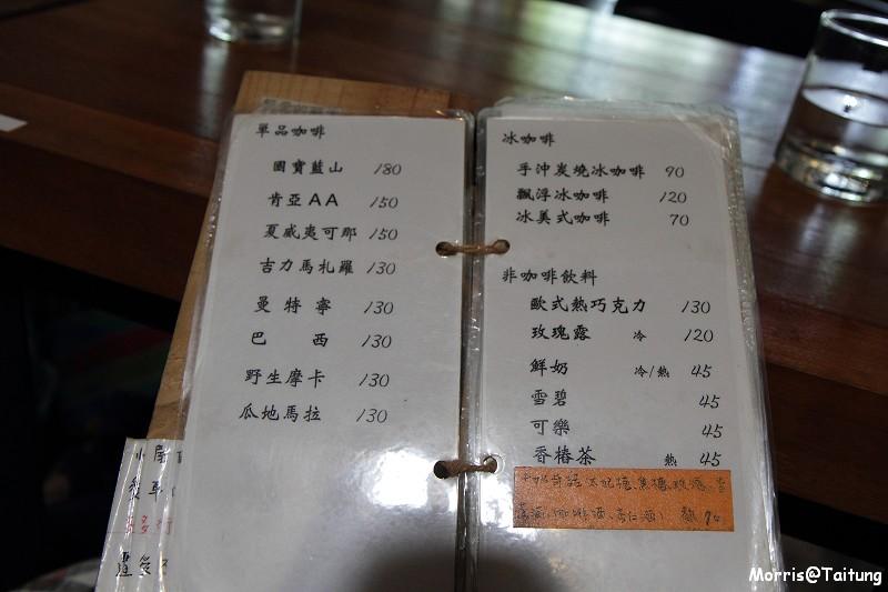 Cheela 小屋 (2)