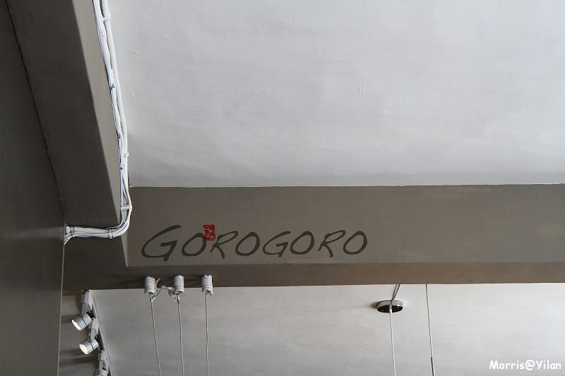 GOROGORO (39)