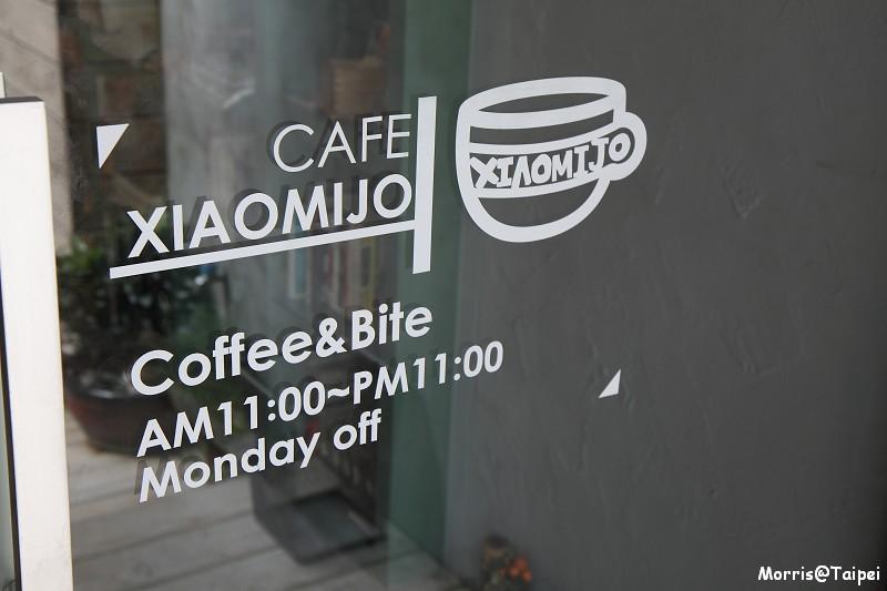 小米酒咖啡 (16)