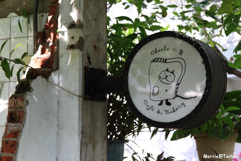 Cheela 小屋 (4)