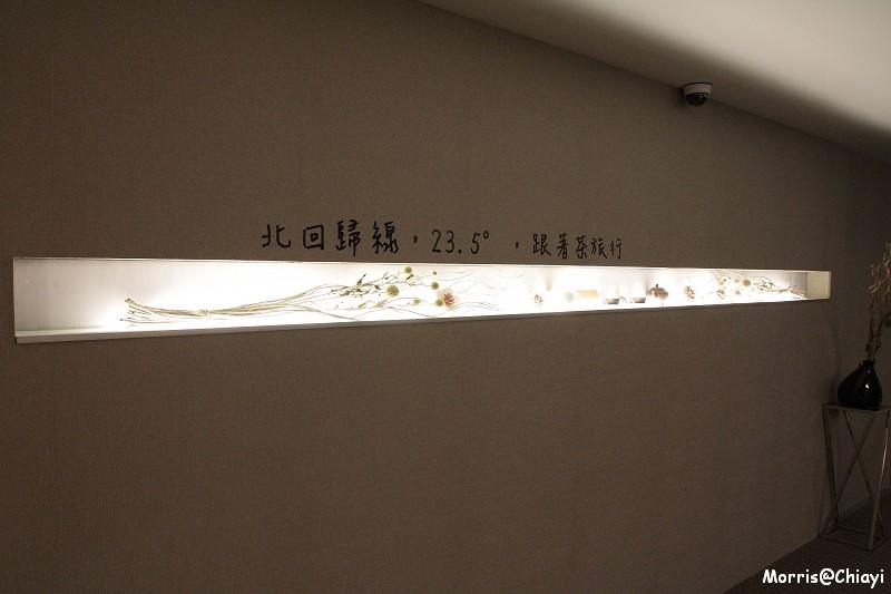 嘉義商旅 (23)