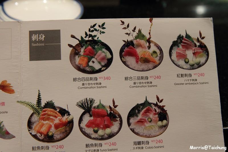 元手壽司 (3)