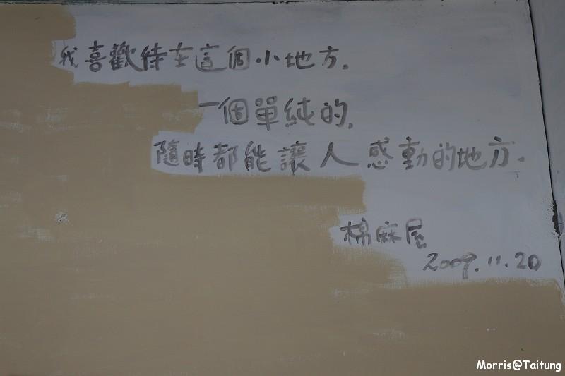 棉麻屋 (1)