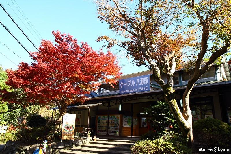 比叡山延曆寺 (4)
