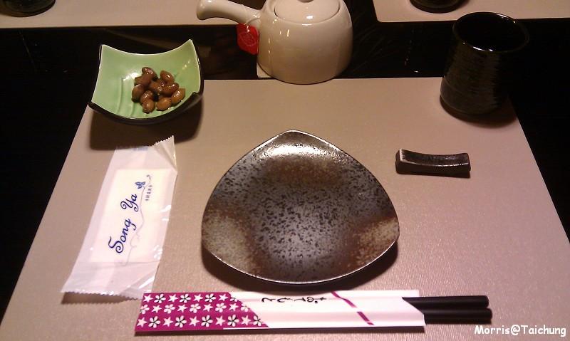 本魚日本料理
