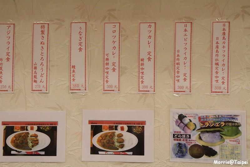 三明堂 (2)