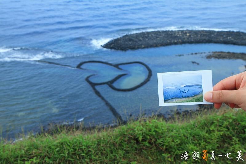 漫遊菊島。七美 (36)