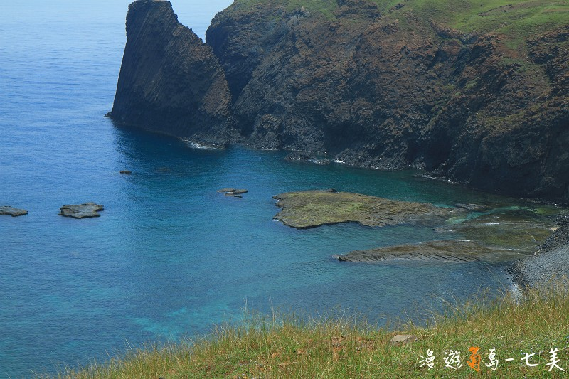 漫遊菊島。七美 (30)