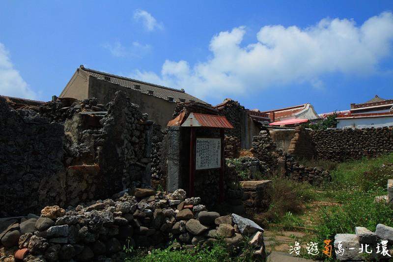 漫遊菊島。北環 (20)