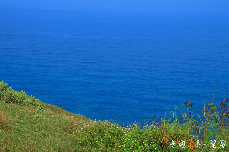 漫遊菊島。望安 (59)