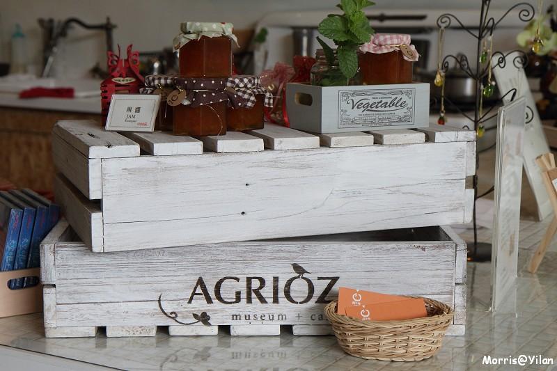 橘之鄉 AGRIOZ Cafe (47)