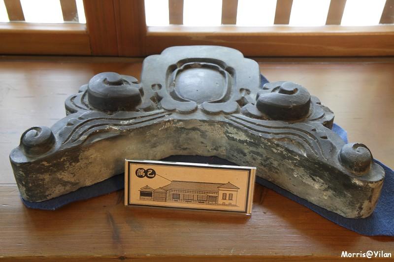 宜蘭設治紀念館 (28)