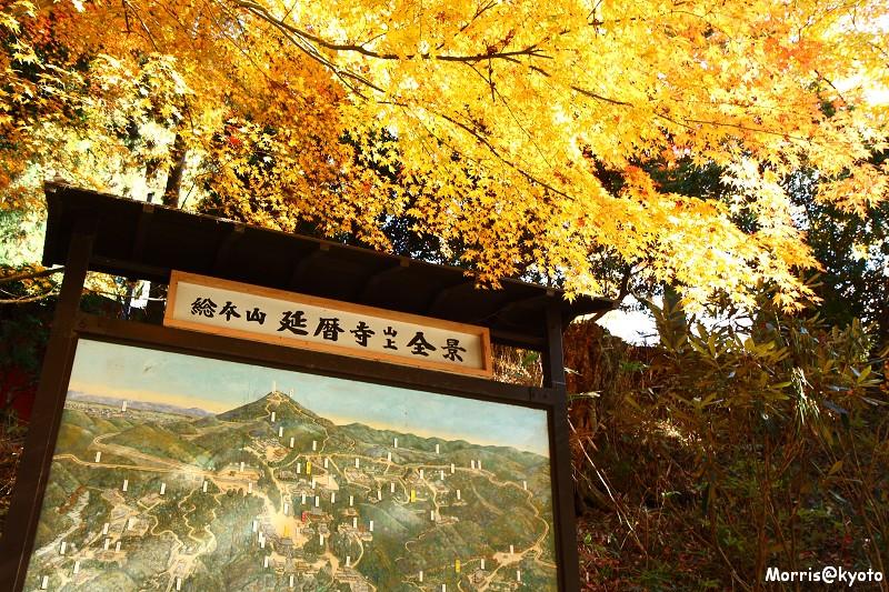 比叡山延曆寺 (83)