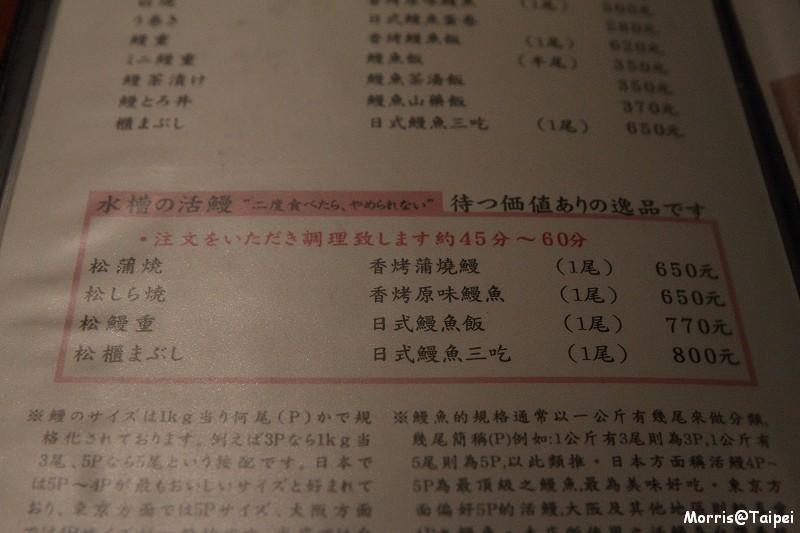 濱松屋 (6)