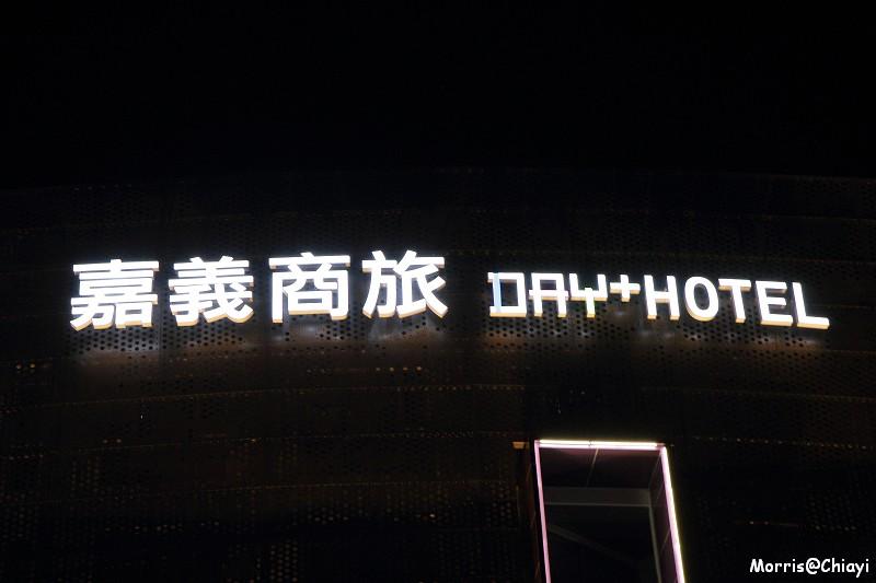 嘉義商旅 (15)