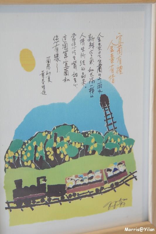 橘之鄉 AGRIOZ Cafe (45)