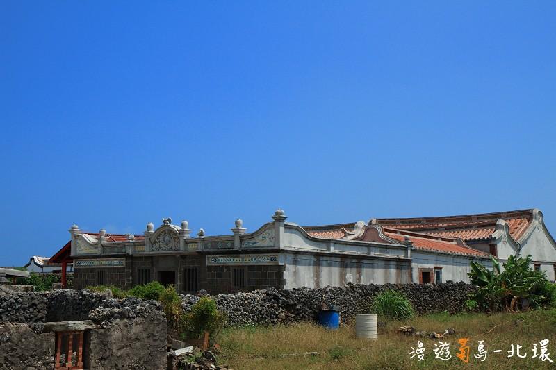 漫遊菊島。北環 (40)