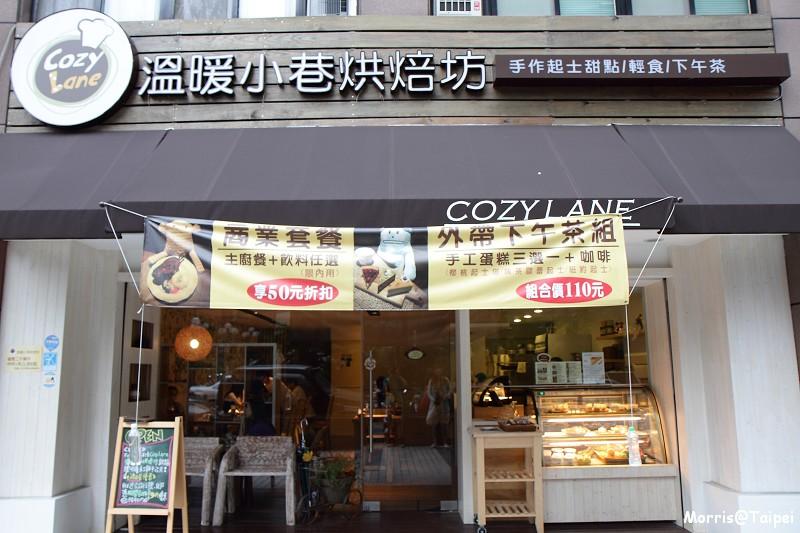cozy lane 溫暖小巷烘焙坊 (42)