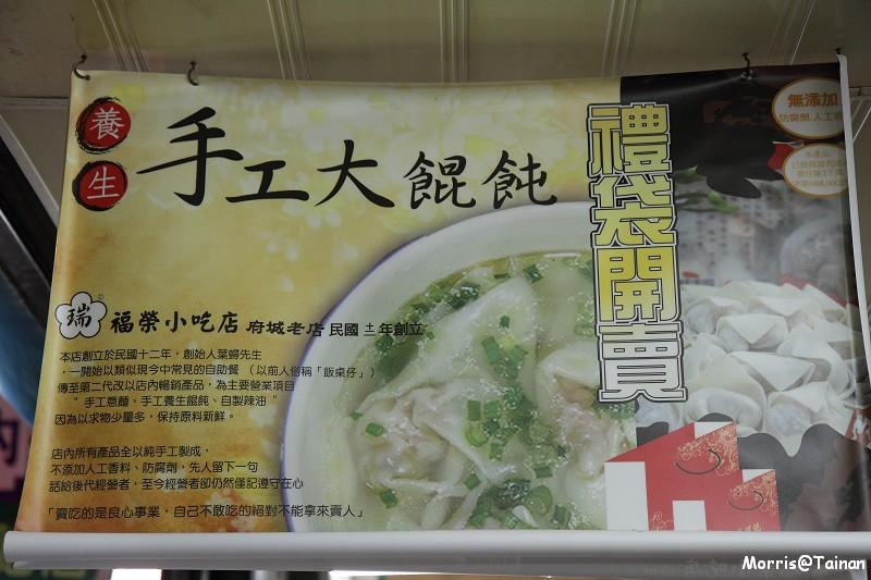 阿瑞意麵 (5)