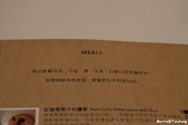 不設限食飲空間