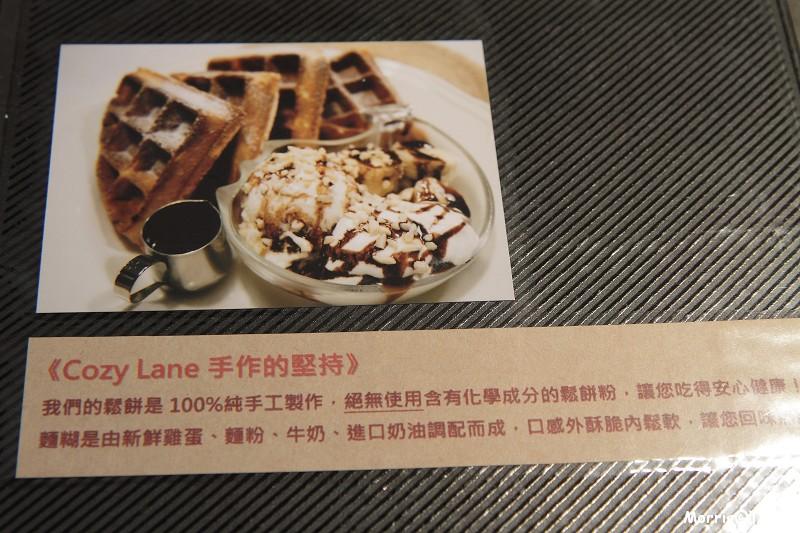 cozy lane 溫暖小巷烘焙坊 (2)