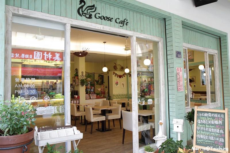 Goose Cafe (15)