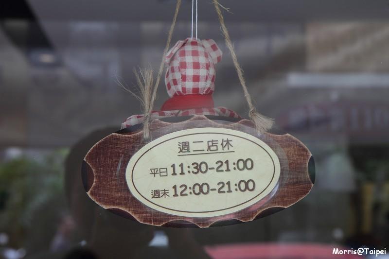 cozy lane 溫暖小巷烘焙坊 (27)