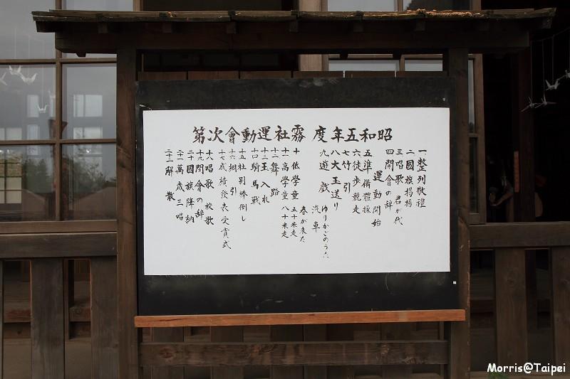 賽德克巴萊林口霧社街 (12)