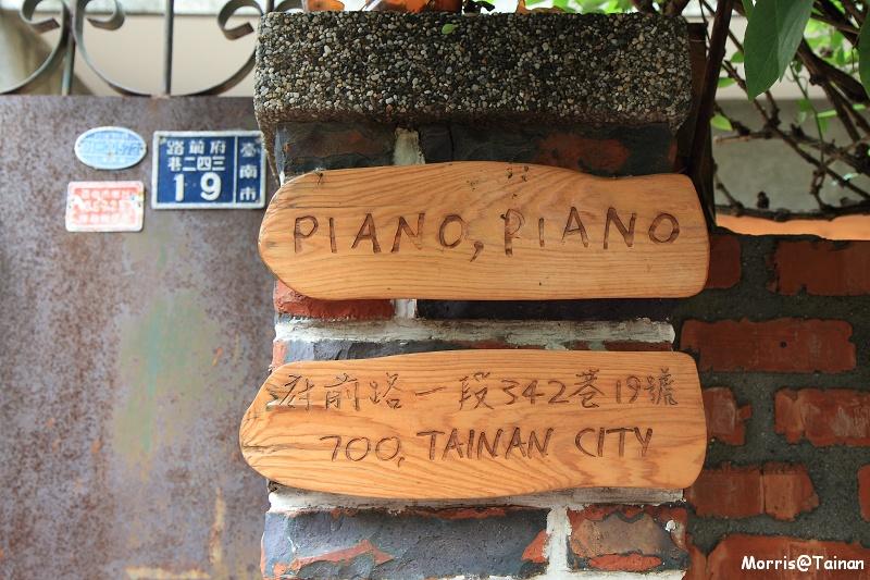 piano piano (1)