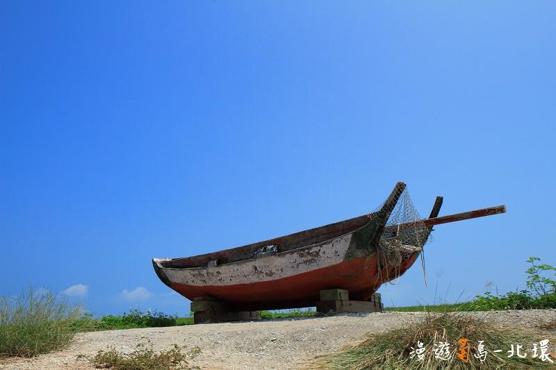 漫遊菊島。北環 (25)