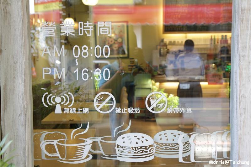 Goose Cafe (14)
