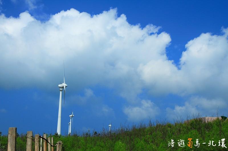 漫遊菊島。北環 (2)