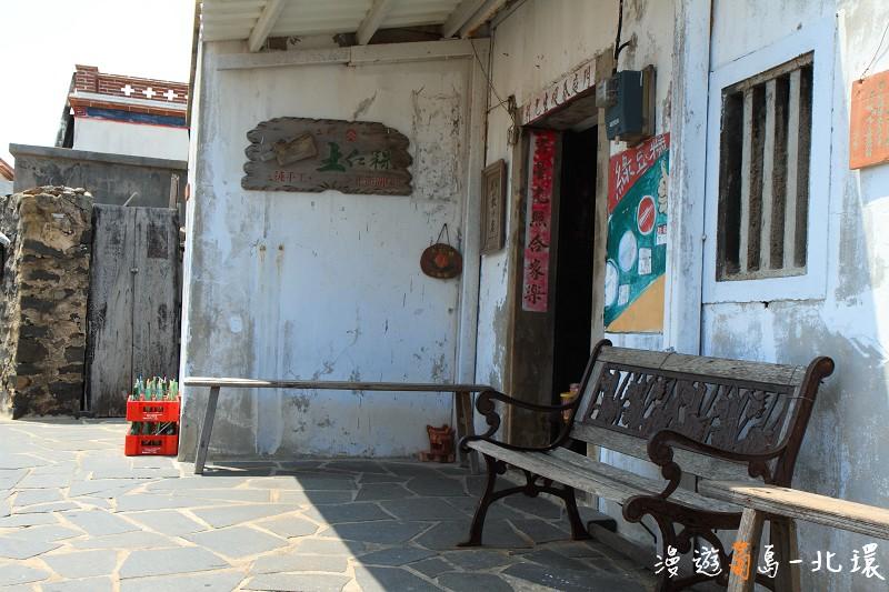 漫遊菊島。北環 (13)