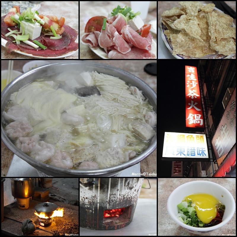 吉生沙茶火鍋 (25)