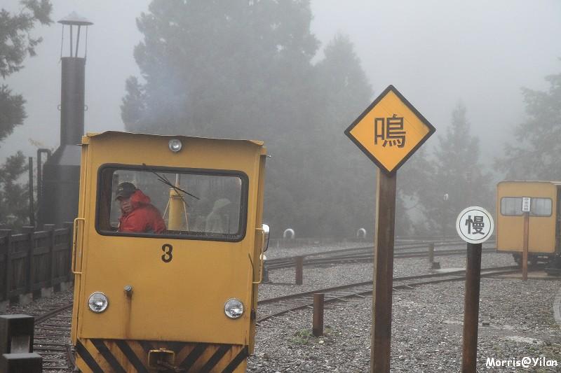 太平山蹦蹦車 (43)
