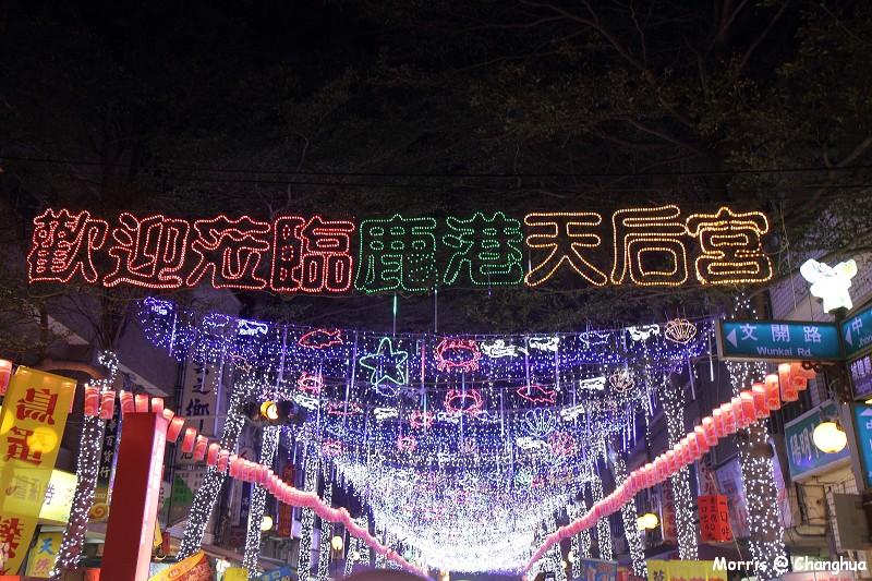 2012台灣燈會在彰化 (99)