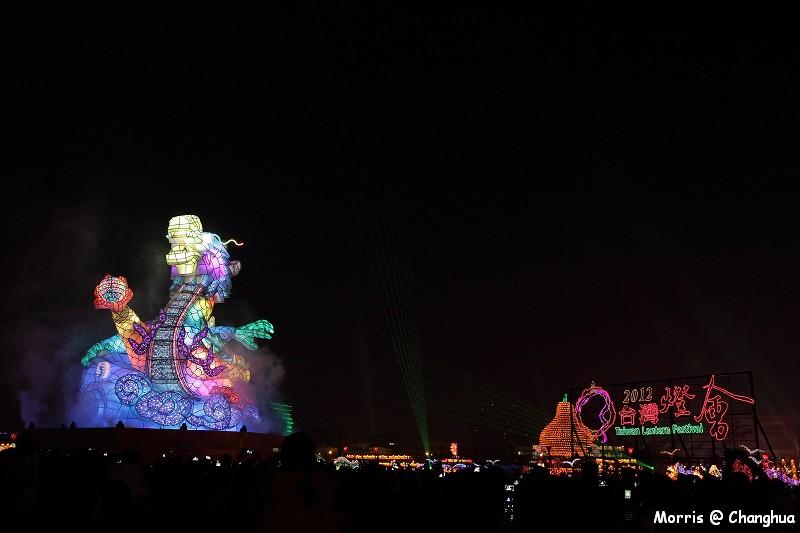 2012台灣燈會在彰化 (74)
