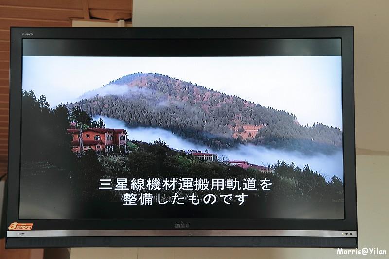 太平山蹦蹦車 (7)