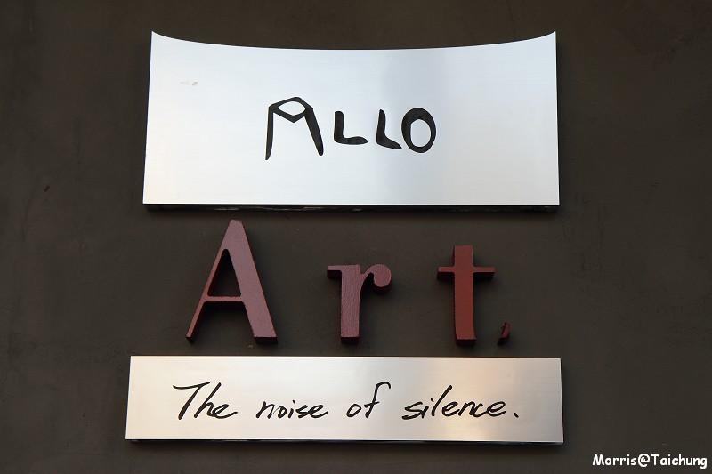 Allo Art (27)
